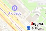 Схема проезда до компании Qiwi в Казани
