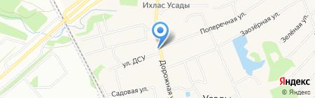 Продуктовый магазин на карте Столбища