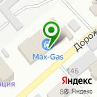 Местоположение компании Авто-Прайд