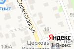 Схема проезда до компании Магазин строительных и отделочных материалов в Столбище