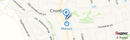 Татэнергосбыт на карте Столбища