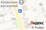 Схема проезда до компании Мясной магазин в Столбище