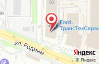 Схема проезда до компании Роджер в Череповце
