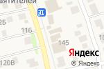 Схема проезда до компании Киоск по ремонту обуви в Столбище