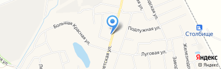 Втормет+ на карте Столбища