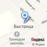Березка на карте Кирова