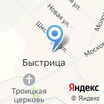 Основная общеобразовательная школа с. Быстрица на карте Кирова