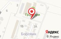 Схема проезда до компании Боровик в Приморском