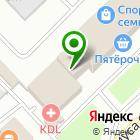 Местоположение компании ПроТелеком