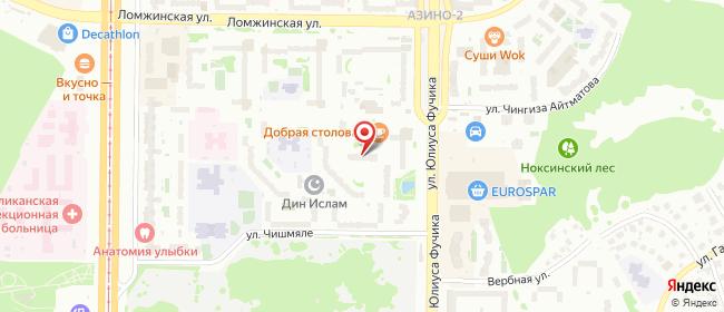 Карта расположения пункта доставки Халва в городе Казань