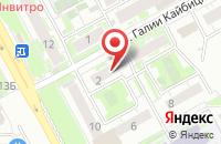 Схема проезда до компании Цветаун в Казани