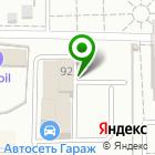 Местоположение компании Мир Газонов