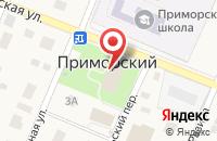 Схема проезда до компании Приморские зори в Приморском