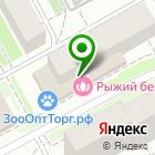 Местоположение компании Керамика-Сервис Казань