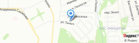 Арден на карте Казани