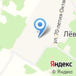 Лёвинская городская библиотека на карте Кирова