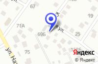 Схема проезда до компании КАФЕ в Алексеевском