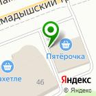 Местоположение компании Экоплант