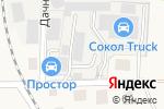 Схема проезда до компании АГРОТЕХЦЕНТР-АЛЬТАИР в Березовке