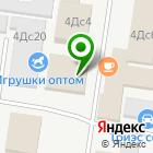 Местоположение компании НЕОН ГРАФИКС