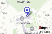 Схема проезда до компании ДЕТСКИЙ САД ТЕРЕМОК в Новошешминске