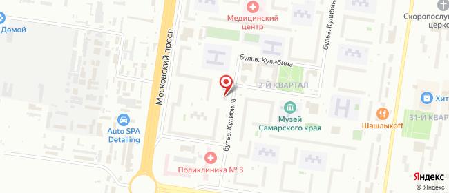 Карта расположения пункта доставки На Кулибина в городе Тольятти