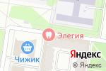 Схема проезда до компании ArtLife в Тольятти