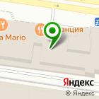 Местоположение компании Yulsun