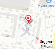 Православная классическая гимназия