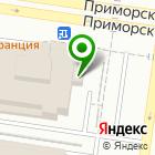 Местоположение компании Гермес