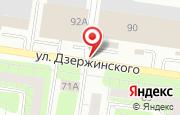 Автосервис Макс-Газ в Тольятти - Дзержинского, 92: услуги, отзывы, официальный сайт, карта проезда