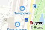 Схема проезда до компании Киоск по продаже мясной продукции и полуфабрикатов в Тольятти
