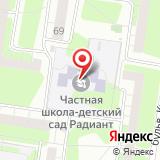 Тольяттинская Федерация каратэ Киокусинкай