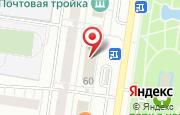 Автосервис Ле Кар в Тольятти - Революционная улица, 60: услуги, отзывы, официальный сайт, карта проезда