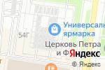 Схема проезда до компании ЛЕСНОЙ ДВОР в Приморском