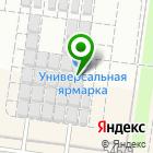 Местоположение компании АвтоГород