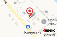 Схема проезда до компании Почтовое отделение в Кануевке