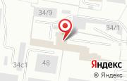 Автосервис СТАС в Тольятти - Воскресенская улица, 34: услуги, отзывы, официальный сайт, карта проезда