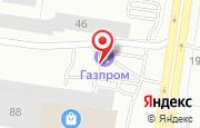 Автосервис ЭНИГМА в Тольятти - ул. Воскресенская 34 Б  АЗС