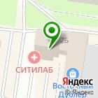 Местоположение компании ФИГУРА ЛАЙТ