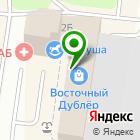 Местоположение компании Чики-брики