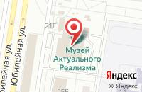 Схема проезда до компании Агентство Правовой Информации в Тольятти