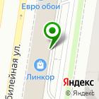 Местоположение компании ПромРемКров