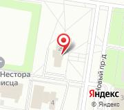 Отдел реализации опеки и попечительства по Автозаводскому району
