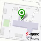 Местоположение компании Детский сад №190