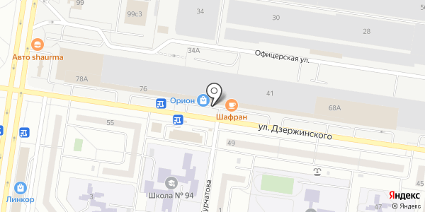 Родник здоровья. Схема проезда в Тольятти