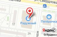Схема проезда до компании Дуэт в Тольятти