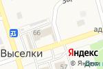 Схема проезда до компании Жигулевское со дна в Выселках