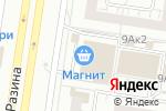 Схема проезда до компании Магазин кожгалантереи и канцтоваров в Тольятти