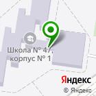 Местоположение компании Ресурсный центр городского округа Тольятти